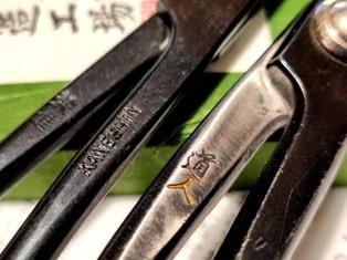 marcas de herramientas de bonsai
